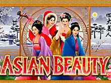 В онлайн-казино Адмирал Азиатские Красавицы