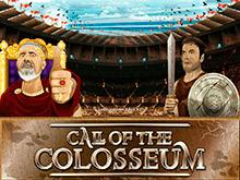 В онлайн-казино Адмирал Зов Колизея